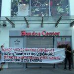 Ανταπόκριση από την συγκέντρωση ενάντια στην λευκή νύχτα στο Μαρούσι